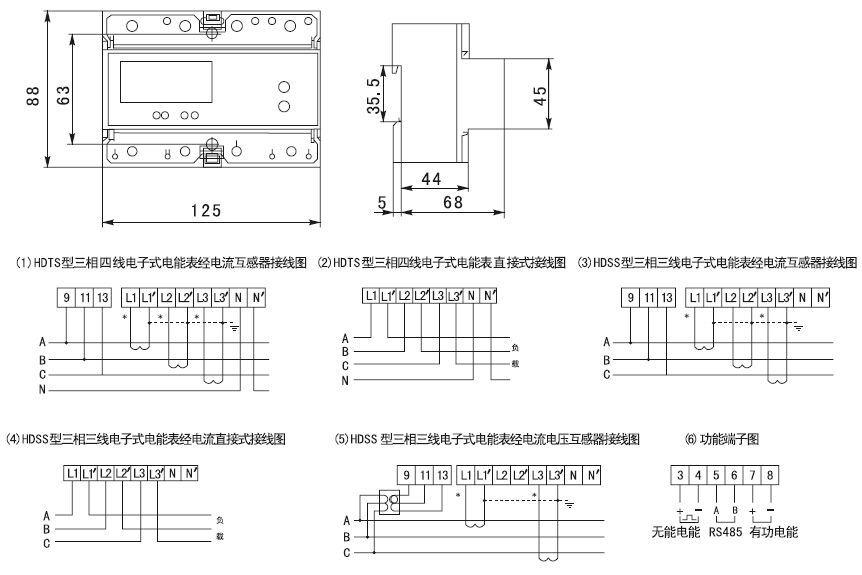 电路 电路图 电子 原理图 862_575